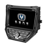 Changan CS35 2013 Car Double DIN DVD Player with GPS Bt Radio iPod 4G TPMS Mirror Link 1080P