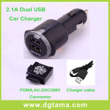 Dual-USB Car Charger with Charger Cable and Docomo Au Connector