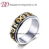 Fashion 316L Stainless Steel Ring Spiner Ring