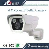 H. 264 & Mjpeg Dual-Stream 4X Zoom Outdoor Waterproof IP Camera