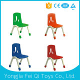 Indoor Kids Educational Equipment Kid Chair Baby Chair