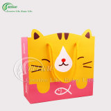 Fashion Gift Paper Shopping Bag (KG-PB032)