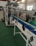 Shrink-Wrapping Packing Machine (SP-15)