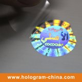 Easy Damage Hologram Laser Security Label Sticker