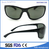 Men′s Online Custom Polarized Running Driving Sports Glasses