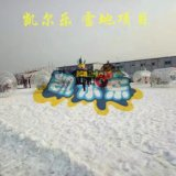 Inflatable Banana Boat on Snow for Winter Days
