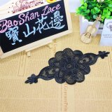 New Design Factory Stock Wholesale 11cm Width Embroidery Trimming Flower Lace for Garments & Home Textiles & Curtains Accessory (BS1041)