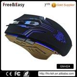 Colorful LED Backlit 2400dpi 6D Ergonomic Laser Wired Gaming Mouse