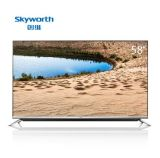 "Retail and Wholesale 58"" LED TV"