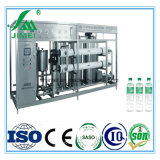 High Quality Commercial Complete Automatic Water Production Processing Line Equipments