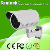 CCTV Network Outdoor Waterproof Night Vision IP Camera