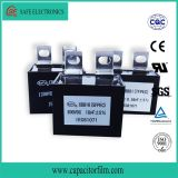 Cbb15/16 Super DC Filter Capacitor for Electric Vehicles