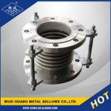 Metal Bellow Expansion Joint with Flange End