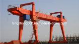 Port Container Double Girder Mobile Gantry Crane