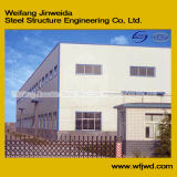 Hot-Sale Cheap Steel Structure Building