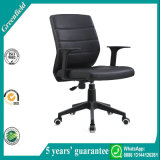 Small Fabric Office Computer Chair