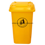 120L Plastic Ash Bin with En840 Certification (TRT-A120)