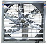 Poultry Greens/Greenhouses/Industrial Ventilation Wall-Mounted Axial Exhaust Fan