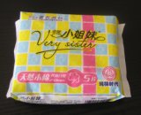 Ultra Absorbent Sanitary Towel (SN280)
