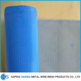 Customized Retractable Mosquito Net Durable Mesh Fly Screen for Window and Door