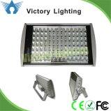 45 Mil IP65 70W-200W LED Floodlight