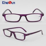 Injection Single Color Reading Glasses