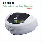 Automatic Auto ABS Wall Mounted Liquid Soap Dispenser 800ml