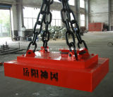 Rebars/Reinforcement Steel Lifting Electro Magnet