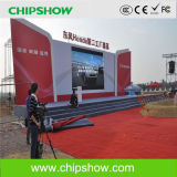 Chisphow Ru5 Full Color Outdoor LED Video Screen