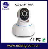 H. 264 Wireless WiFi IP Camera