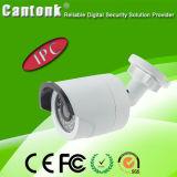 Security Outdoor CCTV Camera Manufacturer Network 1080P IP Camera (KIP-CX25)