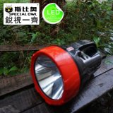 FL-14150A, 2W/3W/5W, LED Flashlight/Torch, Rechargeable, Search, Portable Handheld, High Power, Explosion-Proof Search, CREE/Emergency Flashlight Light/Lamp