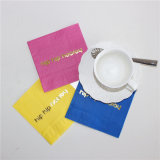 Hip Hip Hooray Pattern Paper Napkin