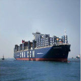 Sea Shipping Compass Logistics From China