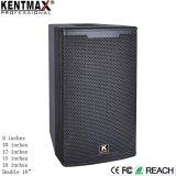 """Jp Series 12"""" 97dB 450W 8 Ohms KTV Speaker (JP-12)"""