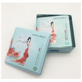 Mask Box Cosmetic Packaging Tin Container Wholesale