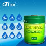 Sprayed Polyurea Waterproof Coating for Concrete and Steel