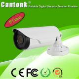 Home Surveillance CCTV 1080P High Solution IP Camera (KIP-CF60)