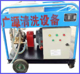 High Pressure Sand Jet Blaster Guangyuan Brand