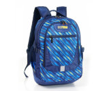Cool Boys Backpack and Pencil Cases for School (BF1610295)