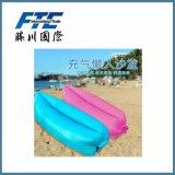 Outdoor Extra Wide Taffeta Fabric Sofa Air Bag