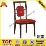 Chinese Style Lmitated Wooden Chair