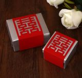 Sliver Paper Wedding Gift Box with Sleeve