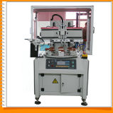 Rotary Table Screen Printing Machine (JQZP)