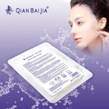 QBEKA Collagen Facial Mask Face Lift Facial Mask Natural Silk Facial Mask