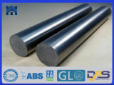 China GB/T699 45# Hr Steel Round Bar