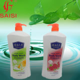 GMPC Factory SGS Approved Body Care Cosmetic Body Wash Shower Gel