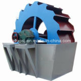 High Efficiency Sand Washer Price