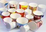 Price of The High Speed Coffee Paper Cup Machine