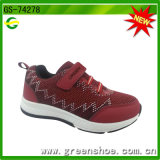Running Sport Shoe with Hook & Loop